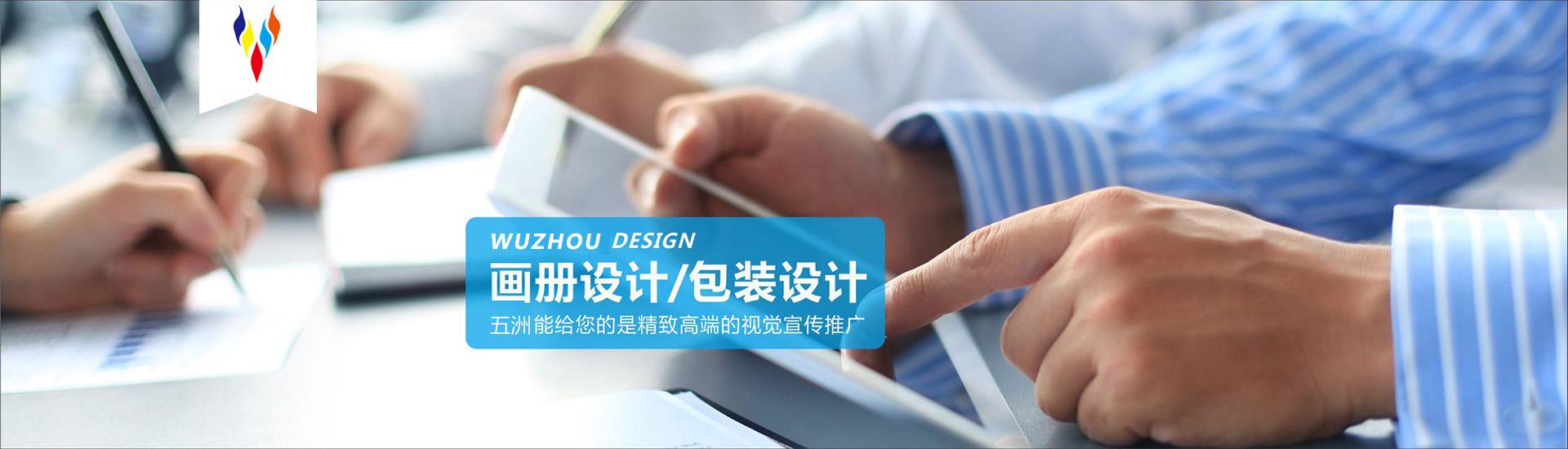 黑龙江五洲国际展览广告有限责任公司